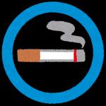 喫煙所 2